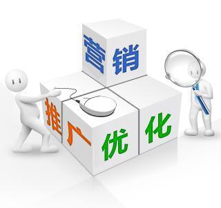 备案对搜索引擎的权重影响